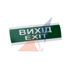 """Оповещатели световые Оповещатель световой """"Вихід-exit"""""""