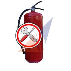 Перезарядка огнетушителей Техническое обслуживание ОП-1