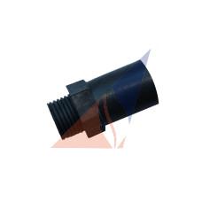 Комплектующие к огнетушителям Сопло до порошковим вогнегасників д. 14 мм