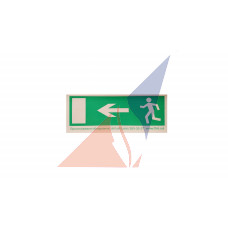 Эвакуационные знаки Направление к эвакуационному выходу налево