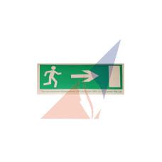 Эвакуационные знаки Направление к эвакуационному выходу направо