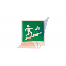 Эвакуационные знаки Направление к эвакуационному выходу по лестнице вверх