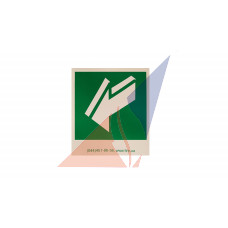 Эвакуационные знаки Открывать движением на себя