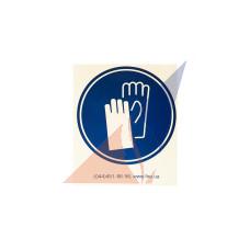 Работать в защитных перчатках!