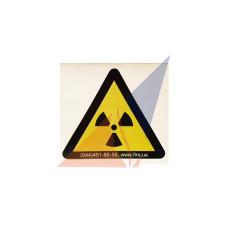 Предупреждающие знаки Осторожно! Радиоактивные вещества