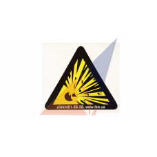 Предупреждающие знаки Осторожно ! Опасность взрыва