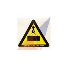 Предупреждающие знаки Осторожно ! Работает кран