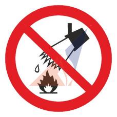 Запрещается тушить водой