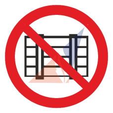 Запрещающие знаки Не загромождать