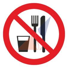 Запрещающие знаки Прием пищи запрещен