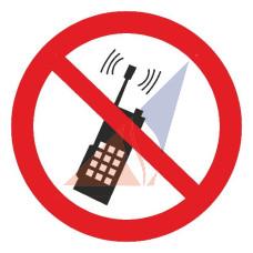 Запрещается пользоватся мобильным телефоном или переносной радиостанцией