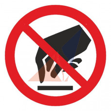 Запрещающие знаки Запрещается прикасаться. Опасно.