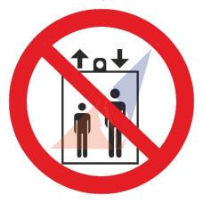 Запрещается пользоваться лифтом для подъема (спуска) людей