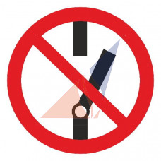 Запрещающие знаки Не включать!