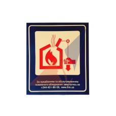 Знаки пожарной безопасности Органы управления систем дымо- и теплоудаления