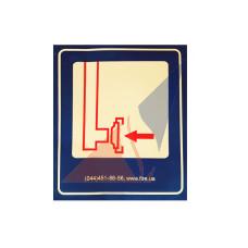 Знаки пожарной безопасности Пожарный сухотрубный стояк