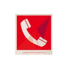 Телефон, который используют в случае экстренной ситуации