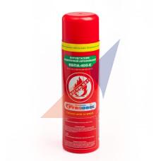 Аэрозольные огнетушители  Вогнегасник кухонний аерозольний ВВПА-400-К (клас пожежі А, В, Е, F)